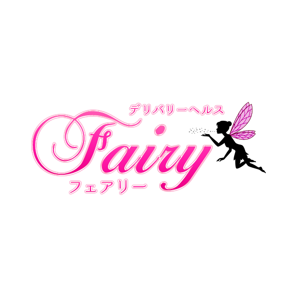 茨城 神栖デリヘル【Fairy】フェアリー|出勤状況